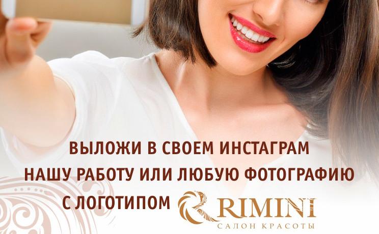 instagram #riminisalonkr